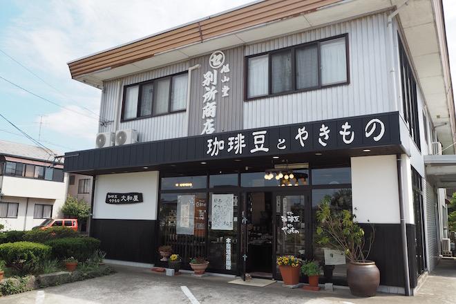 yamatoya2